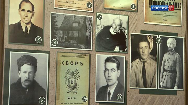 В Доме русского зарубежья показывают выставку «Свободное слово Посева»