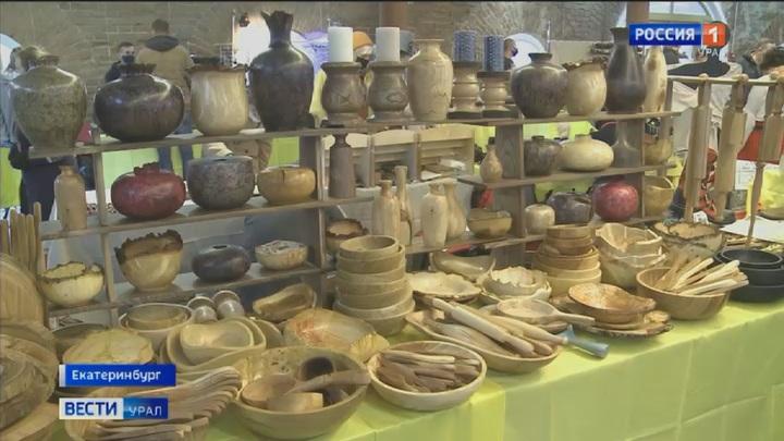 В Екатеринбурге стартовал ремесленный фестиваль мастеров