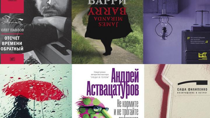 yppremia.ru