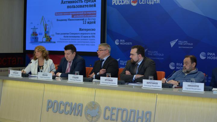 ПОРА: утверждение президентом Стратегии развития АЗРФ – долгожданный шаг для Крайнего Севера