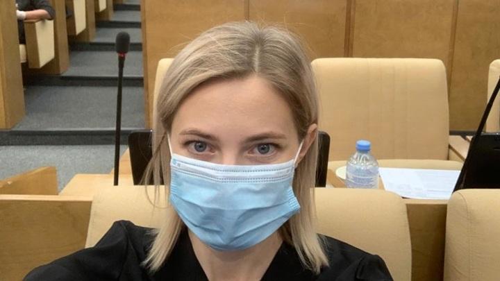 https://twitter.com/PoklonskayaNV