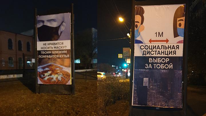 """Не будем ханжами: мэр Благовещенска оценил """"антиковидные"""" баннеры с надгробиями"""