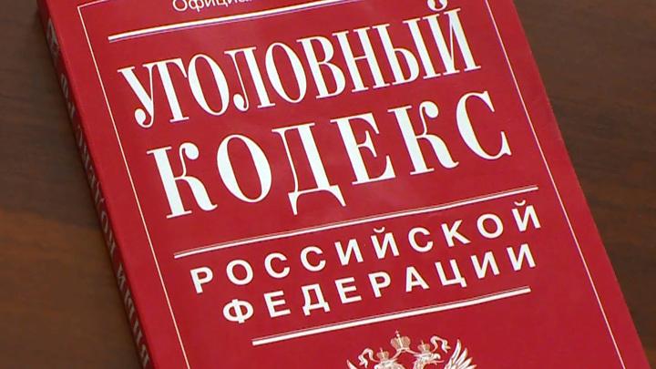 Смоленские экс-полицейские осуждены за изъятие компьютеров на 50 миллионов рублей