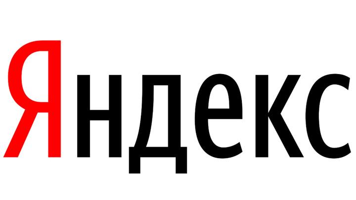 Образовательная инициатива Яндекса подвела итоги тестирования преподавателей