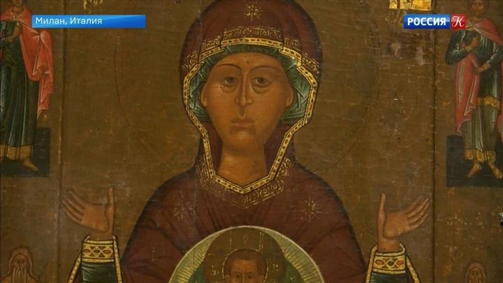 В Милане открылась выставка работ из собрания Русского музея
