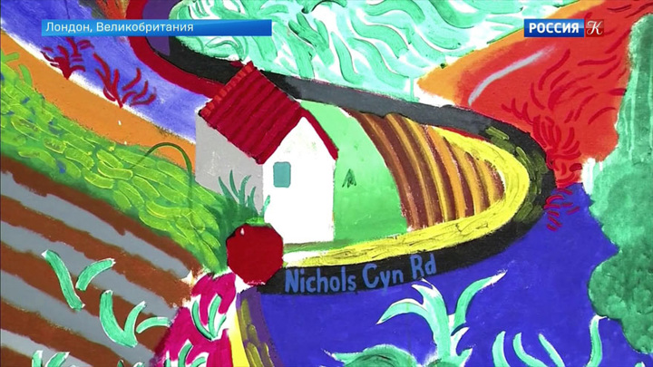 "Картина ""Каньон Николс"" Дэвида Хокни будет продана на аукционе"