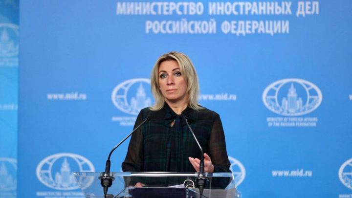Захарова рассказала о признании американцев