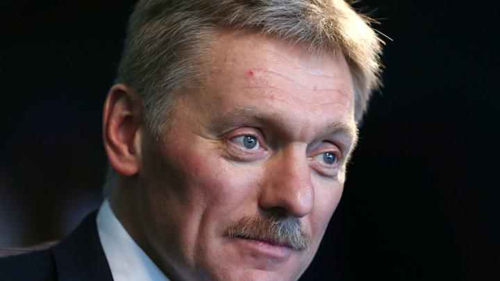 Кремль: работа по регулированию оборота оружия будет продолжена