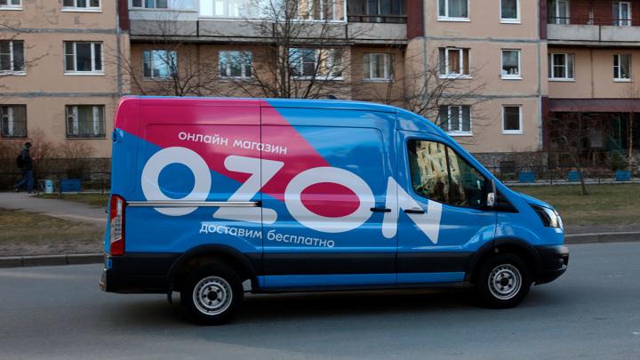 Ozon объявил цену акций в рамках IPO