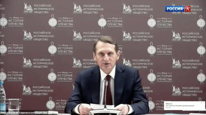 Сергей Нарышкин высказался о роли краеведения в историческом образовании