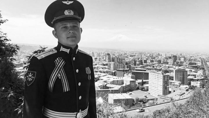 Одним из членов экипажа сбитого в Армении вертолета оказался выпускник воронежского вуза