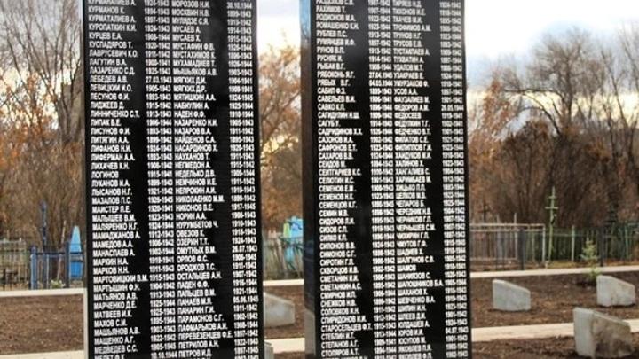 В Бузулуке завершили реконструкцию мемориала советским воинам