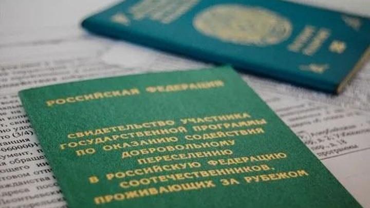 На Дону на 10 лет продлена региональная программа переселения соотечественников