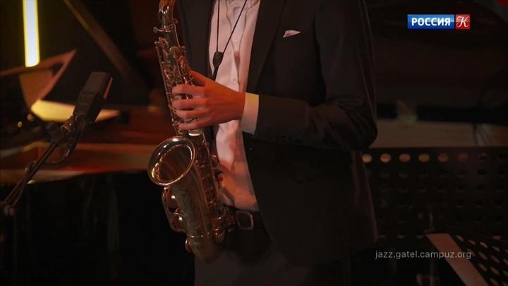 Международный форум-фестиваль Jazz Across Borders проходит онлайн