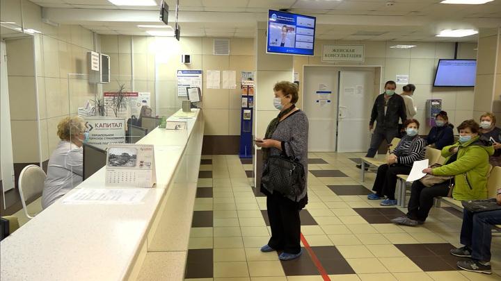Собянин: риск заражения коронавирусом при плановой медпомощи существует