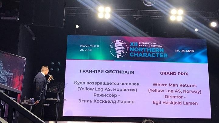 Объявлены имена победителей кинофестиваля «Северный Характер»