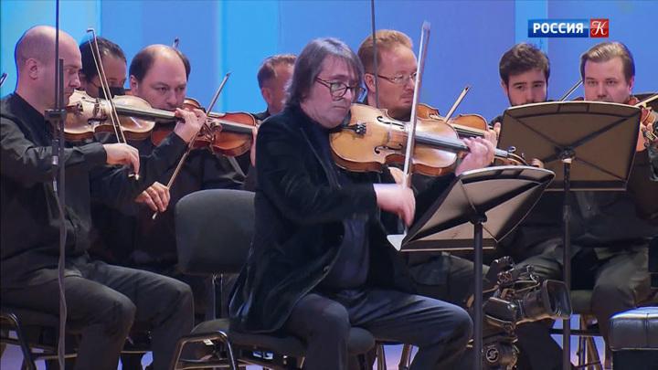 Концерт Юрия Башмета и «Солистов Москвы» прозвучал в зале Чайковского