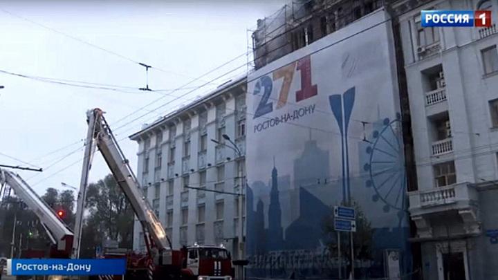 Горевший в центре Ростова дом Сариевых повторно выставят на торги