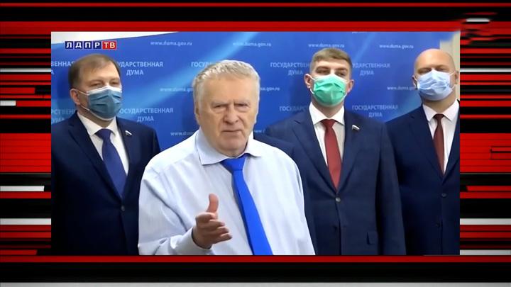 Жириновский: сухая идеология только горло раздирает