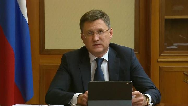 Новак: инвестиции российских компаний в Ираке превысили $10 млрд