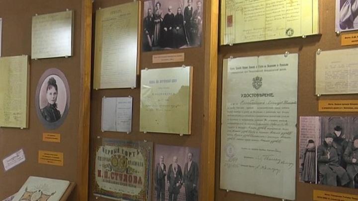 Калязинский краеведческий музей отметил столетие