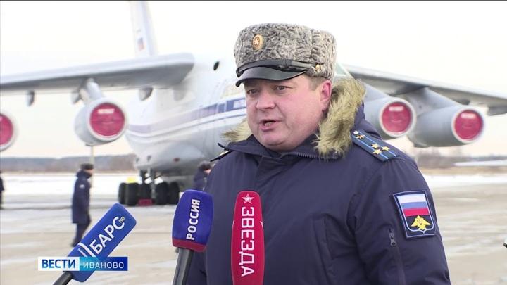 В Иванове возрожден 81-й полк военно-транспортной авиации