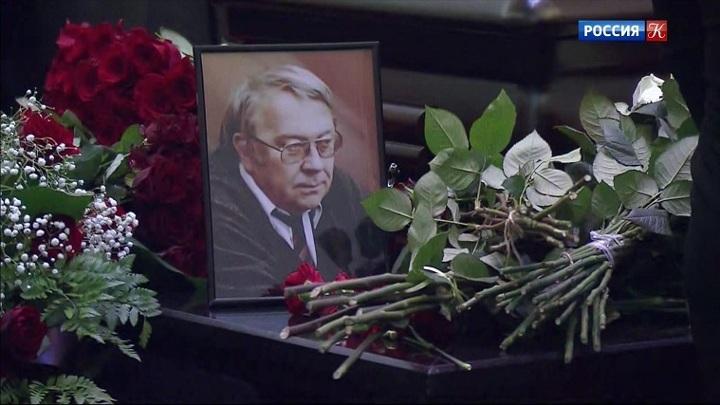 В Москве простились с Владимиром Фортовым