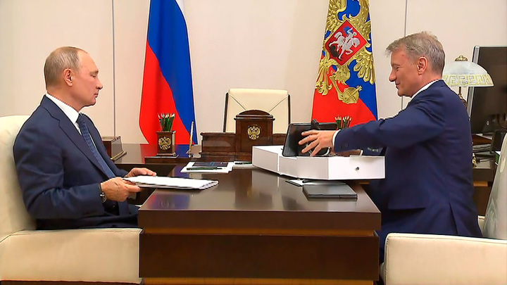 Греф показал Путину новый российский высокотехнологичный гаджет