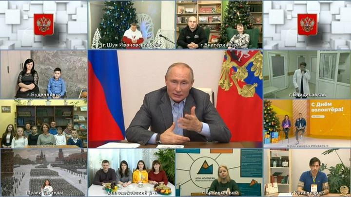 """Путин заявил, что великодушие и милосердие """"у нас в крови"""""""