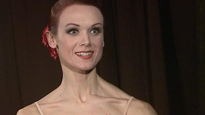 В Москве начал работу XII Международный конкурс артистов балета и хореографов