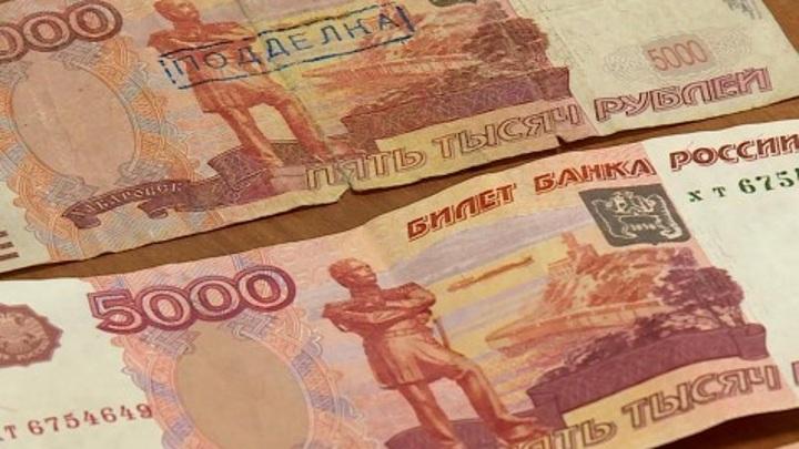 Калужан приглашают проверить свои знания по финансам