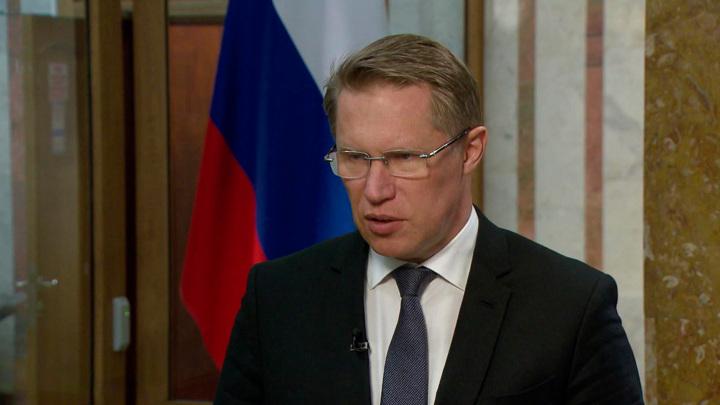 Мурашко сообщил, сколько россиян планируют вакцинировать