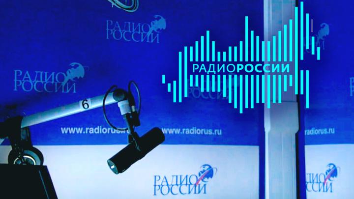 """Путин поздравил сотрудников """"Радио России"""" с 30-летием со дня начала вещания"""
