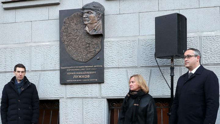 Кепка и пчела: в Москве открыли мемориальную доску Лужкову