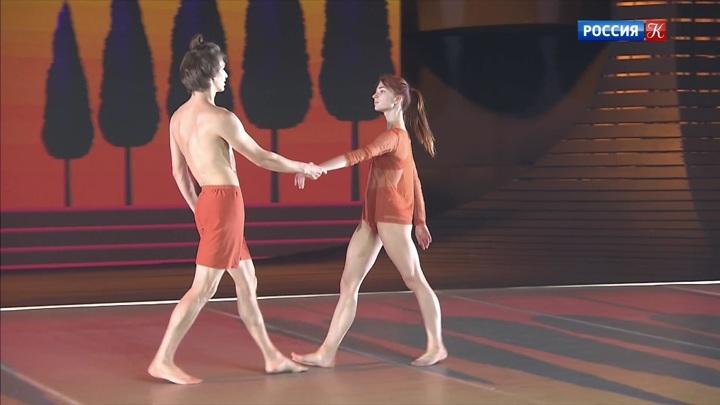 Новый выпуск проекта «Большой балет» посвящен зарубежной хореографии