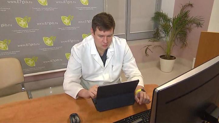 В Москве планируют ввести электронные рецепты на медицинские препараты