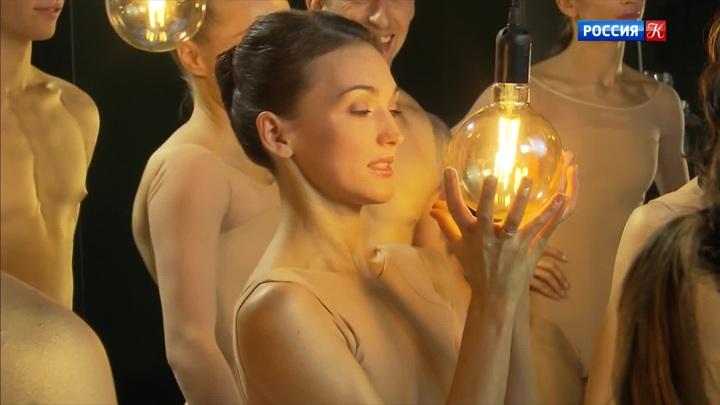 Близится финал проекта «Большой балет»