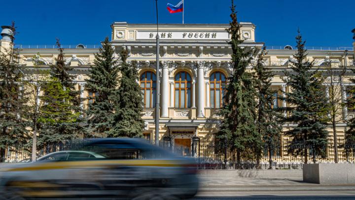 Банк России: ВВП России вырастет в текущем году почти на 4%