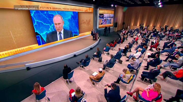 Пресс-конференция Владимира Путина: самое яркое из большого разговора