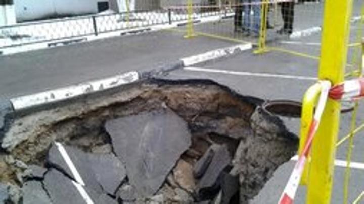 Крупный провал грунта произошёл на северо-востоке Москвы