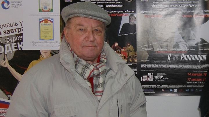 Мемориальная доска Льву Дурову появится в Оренбурге