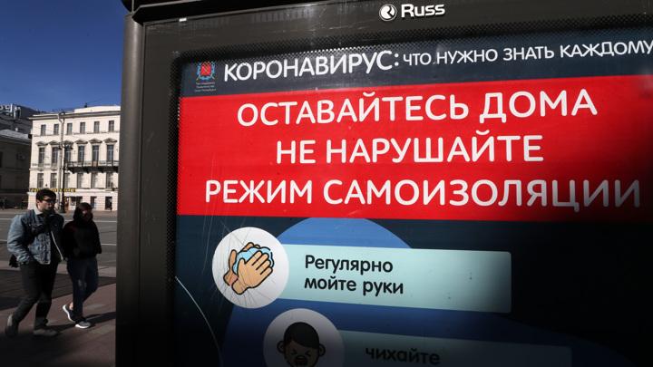 Россияне назвали самое популярное слово-2020