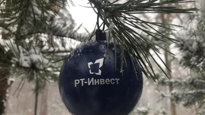 """Новая жизнь пластиковых отходов – """"РТ-Инвест"""" представил eлочные шары из 100% переработанных полимеров"""