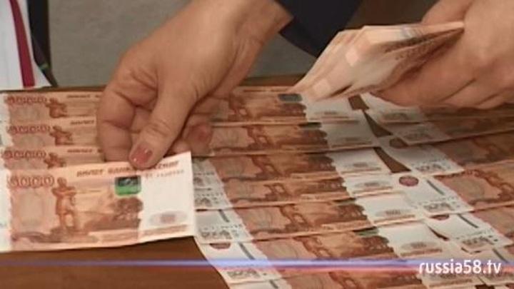 Жительница Кузнецка взяла в долг 400 тысяч рублей на услуги экстрасенса
