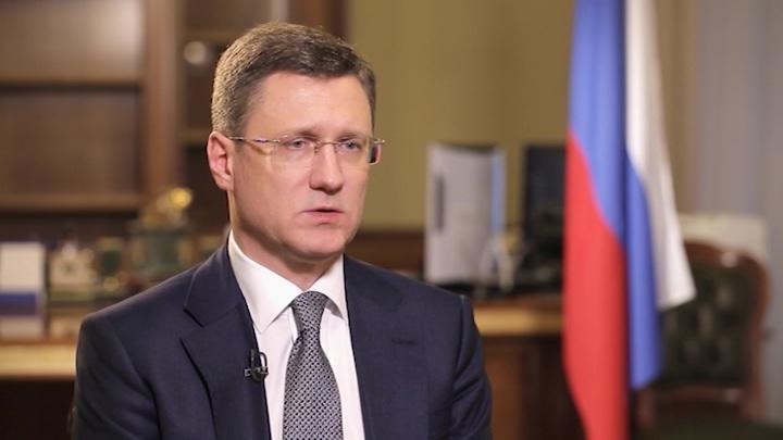 Новак: догазификацию Подмосковья завершат в 2022 году