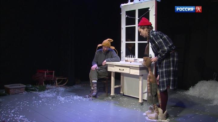 В театре «Домик Фанни Белл» – новогодний спектакль по книгам Свена Нурдквиста