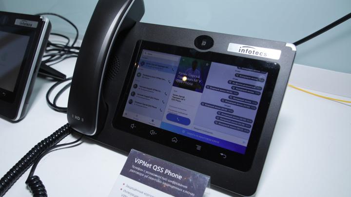 Базовый набор аппаратуры (один сервер и два телефона) обойдётся покупателям в 30 млн рублей.