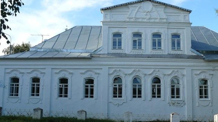 В Великом Устюге отреставрируют старинный особняк XVIII века