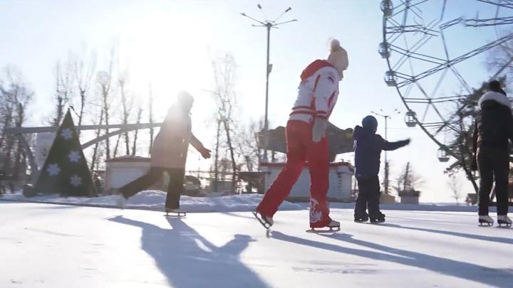 Новогодние городки в Хабаровском крае будут работать всю зиму