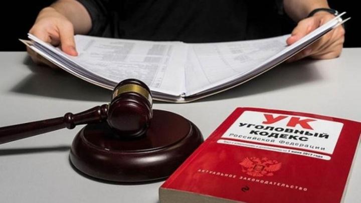Экс-начальник ветстанции Пятигорска незаконно обогатился почти на 5 млн рублей